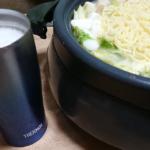 鍋との相性抜群!「サーモスの真空断熱タンブラー」を使えば、キンキンに冷えたドリンクで鍋が10倍美味しくなる