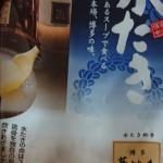 """【トリゼンフーズ】「水炊き用スープ」は""""ポン酢"""" or """"ゴマダレ""""があれば10000倍美味しく食べられるよ!必ず、必ず、必ず用意しましょう"""
